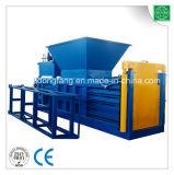 Epm-160 밀짚과 플라스틱 재생 포장기 기계