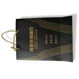 OEM / ODM Full Color Custom Printed Paper Gift Bag