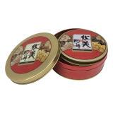Lata de estaño de la impresión del color del oro redondo para la caja de empaquetado de la torta