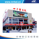 세륨을%s 가진 P10mm Advertizing Outdoor LED Billboard
