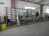 Sistema de Guangzhou Proveedor Gran capacidad de la industria de tratamiento de aguas RO (KYRO -30000LPH)