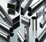 La plus défunte pipe d'acier inoxydable de produits pour la décoration