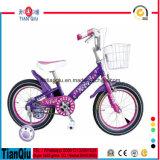 2016 neuestes 12 16 Inch-hochwertiges Minikind-Schmutz-Fahrrad-Kind-Fahrrad