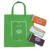 Рекламирующ Non сплетенный мешок несущей супермаркета (LJ-50)