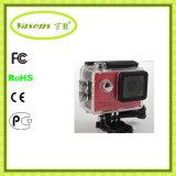Камера Ation с водоустойчивой функцией