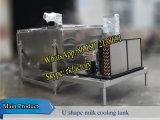 1500L直接拡張のミルク冷却タンク(Uの形のミルクのクーラー)