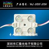 microplaquetas do diodo emissor de luz do módulo 2835 do diodo emissor de luz 2W com lente