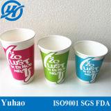 Wegwerfbare Papiermilchshake-Cup