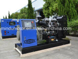 Generator des bester Preis-leiser Diesel-48kw