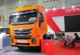 480HP 6X4 C100 트랙터 트럭