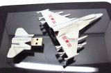 Обеспеченность внезапного диска USB воздуха PVC
