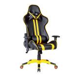 상업적인 인간 환경 공학 의자 (FS-RC007)를 경주하는 가죽에 의하여 덧대지는 회전대 사무실