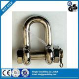 私達タイプ鎖安全ピンの合金鋼鉄G2150チェーン手錠
