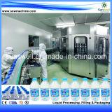Оборудование воды упаковывая