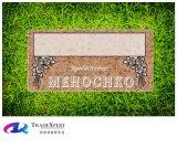 Pietra tombale piana degli indicatori intagliata granito per il cimitero