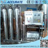 高品質のステンレス鋼ROの水処理設備