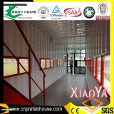 Camera mobile del contenitore della Camera della Camera prefabbricata (XYJ-01)