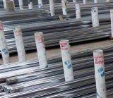 Rods plaqués par chrome 63