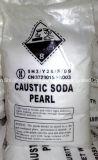 腐食性ソーダ真珠99% (SGSのレポート)