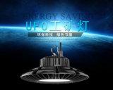 Nueva 150W alta luz de la bahía del UFO LED para el taller