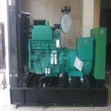 Ausgezeichnete Merkmale leise und geöffneter Typ beweglicher DieselGenset Generator