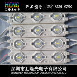 DC12V Waterproof Injection LED Module met Lens