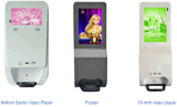 혁신적인 Billboard Advertizing, Digital Billboard, Hand Sanitizer Dispenser를 가진 Advertizing Billboard