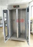 Macchina dell'acciaio inossidabile 2000W Proofer del forno di fermentazione del pane con il ventilatore (ZMX-32P)