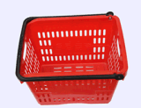 avec Handle Plastic Supermarket Shopping Basket