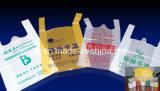 Macchina flessografica del sacchetto della pellicola di stampa di velocità centrale (YT-4800)