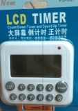 Timer 높은 쪽으로 최신 Sale Kitchen Timer Big LCD Timer Count Down