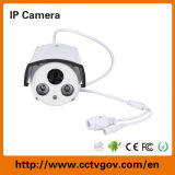1.3 Install P2p IP CameraへのMegapixel Waterproof Camera Onvif 1080P Easy