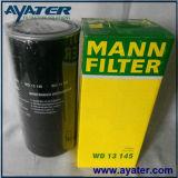 Wd13145 공기 압축기 만 기름 필터