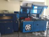 Ce Approved Automatic Shrink Wrapping Machine met Tunnel (FL-5545TBA+SM4525)