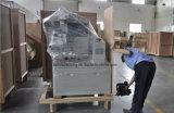 Fornitore della macchina imballatrice di alta qualità, macchina imballatrice del cuscino, macchina imballatrice veloce automatica