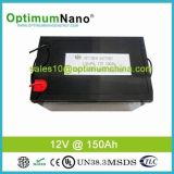 bateria LiFePO4 recarregável de 12V 150ah