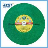 Режущий диск на диск 350mm вырезывания плитки металла