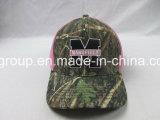高品質は急な回復の帽子をカスタム設計する