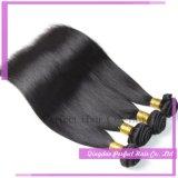 Trama de seda brasileira humana do cabelo reto de Remy