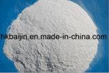 産業等級の微粒ポリビニルAlcohol/PVA 1799年を販売する