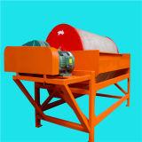 熱い販売の乾燥した磁気分離器装置
