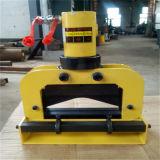 Barra de cobre do CNC que processa a máquina de perfuração de dobra da estaca