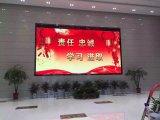 Крытое СИД рекламируя индикацию СИД экрана