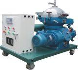 Séparateur d'huile minérale de cordon marin centrifuge