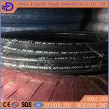 Провод DIN En856 4sh 4sp стальной закрутил в спираль гидровлический резиновый шланг