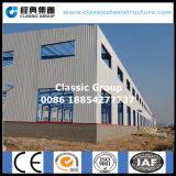 Struttura d'acciaio del magazzino della costruzione