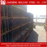 Q235B Горячекатаной тонкой углеродистой H Балки с ISO9001