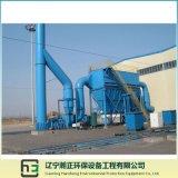 Collecteur de poussière de basse tension de pouls de long sac du flux d'air Treatment-2 de four