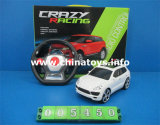 Plastik-RC Auto-Spielwaren des Geschenk-Auto-, 4 CH-Fernsteuerungsauto (005451)
