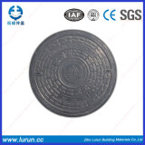 En24 D400 Waterproof Sealing Manhole Cover with Inner Cap